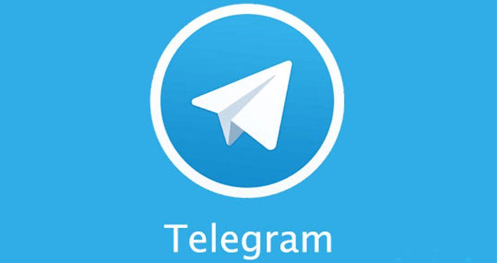 ترفندهای مخفی تلگرام